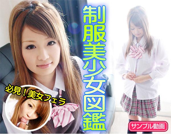 コスプレ1000人斬り 110311asuka 制服美少女図鑑「アスカ」 1000giri