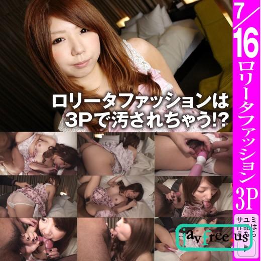 1000Girl 100716 sayumi さゆみ Sayumi 1000giri