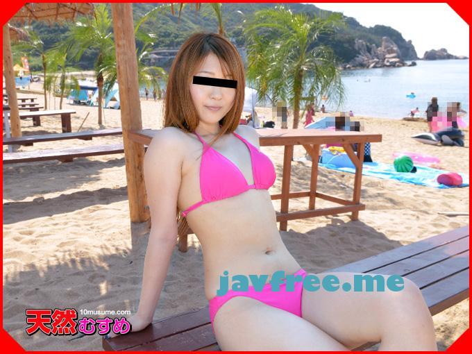 10musume 081112 01 : Yuko Ikei 天然むすめ 081112 01 サマーガチナンパビーチ1 ~サングラス人質作戦~ 天然むすめ Yuko Ikei 10musume