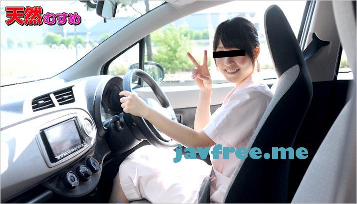 天然むすめ 030913 01 運転女子 ~乳首を摘んだら運転がやばい~ 天然むすめ 仁藤千絵 10musume