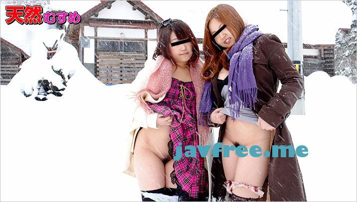天然むすめ 040313 01 おんな友達といっしょ~ 粉雪が降りしきる中で友達と露出 長谷川つかさ 朝日陽菜 天然むすめ 10musume