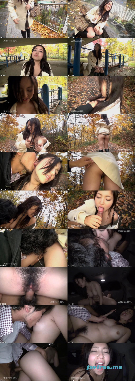 天然むすめ 041313 01 足湯で、公園で、森で、冷えた指を膣内で温めて! 朝日陽菜 天然むすめ 10musume