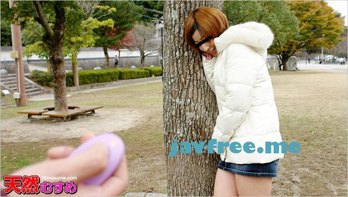 天然むすめ 051413 01 飛びっこ散歩 ~可愛い娘と公園で飛びっこ遠隔操作~ 天然むすめ 中山由利 10musume