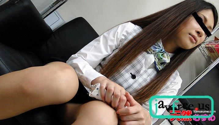 天然むすめ 092811 01 セフレ願望のある美人OL  菊池裕美 天然むすめ 10musume