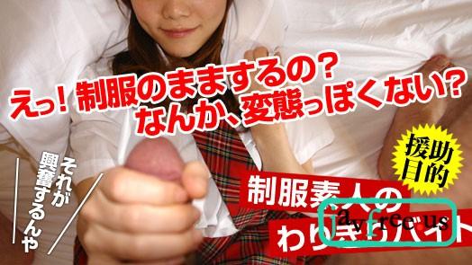 10musume 073010 春樹舞 天然むすめ 10musume