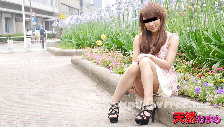 天然むすめ 10musume 110715_01 アクロバティックなSEX!とても不思議な感じ  篠原仁美