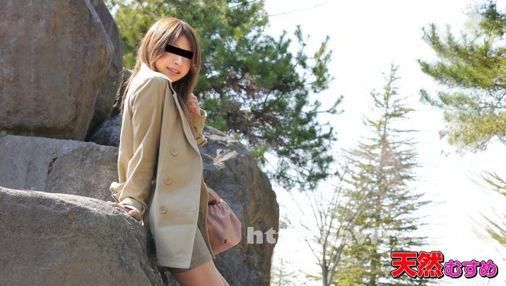 天然むすめ 111514 01 制服時代 〜JKのオマンコいかがですか!?〜 大野美紗 天然むすめ 大野美紗 10musume