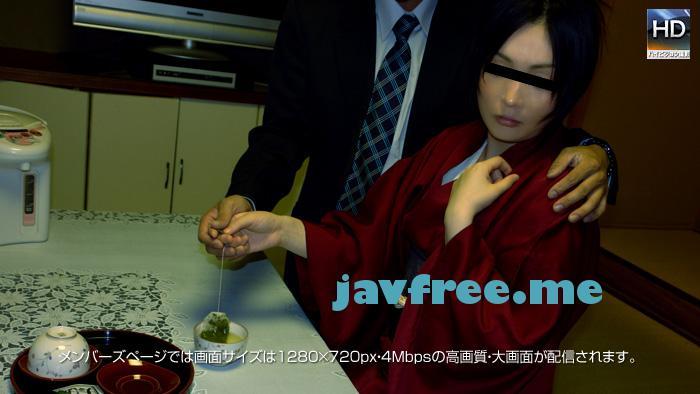 メス豚 121121 580 01 恥辱の研修~正社員を餌にやりたい放題!~  メス豚 Mesubuta