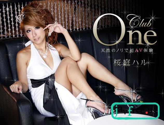 一本道 020511 024 桜庭ハル 「CLUB ONE No.16」 桜庭ハル 一本道 CLUB ONE 1pondo