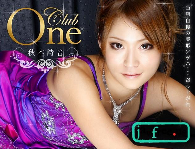 一本道 052011 098 秋本詩音 「CLUB ONE No.17」 秋本詩音 一本道 CLUB ONE 1pondo