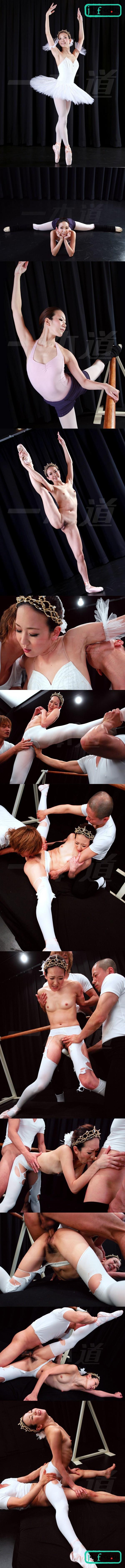 一本道 061811 118 小嶋実花 「初裏公演!恥じらい裸バレエ」 小嶋実花 一本道 1pondo