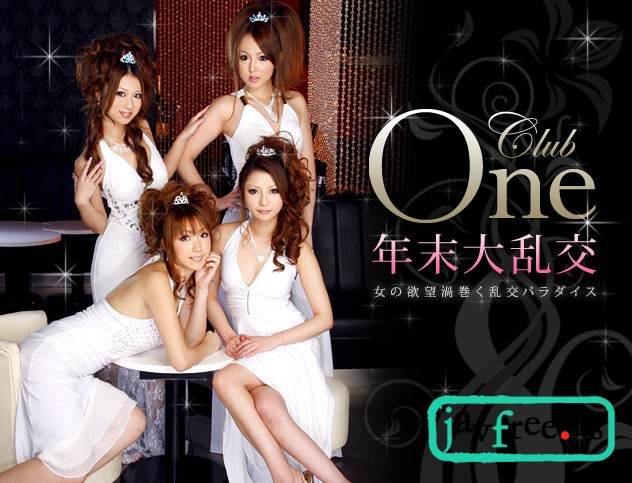 一本道 123110 999 みずほゆき 小桜沙樹 叶志穂 麻宮かりん 「CLUB ONE No.15」  CLUB ONE 1pondo