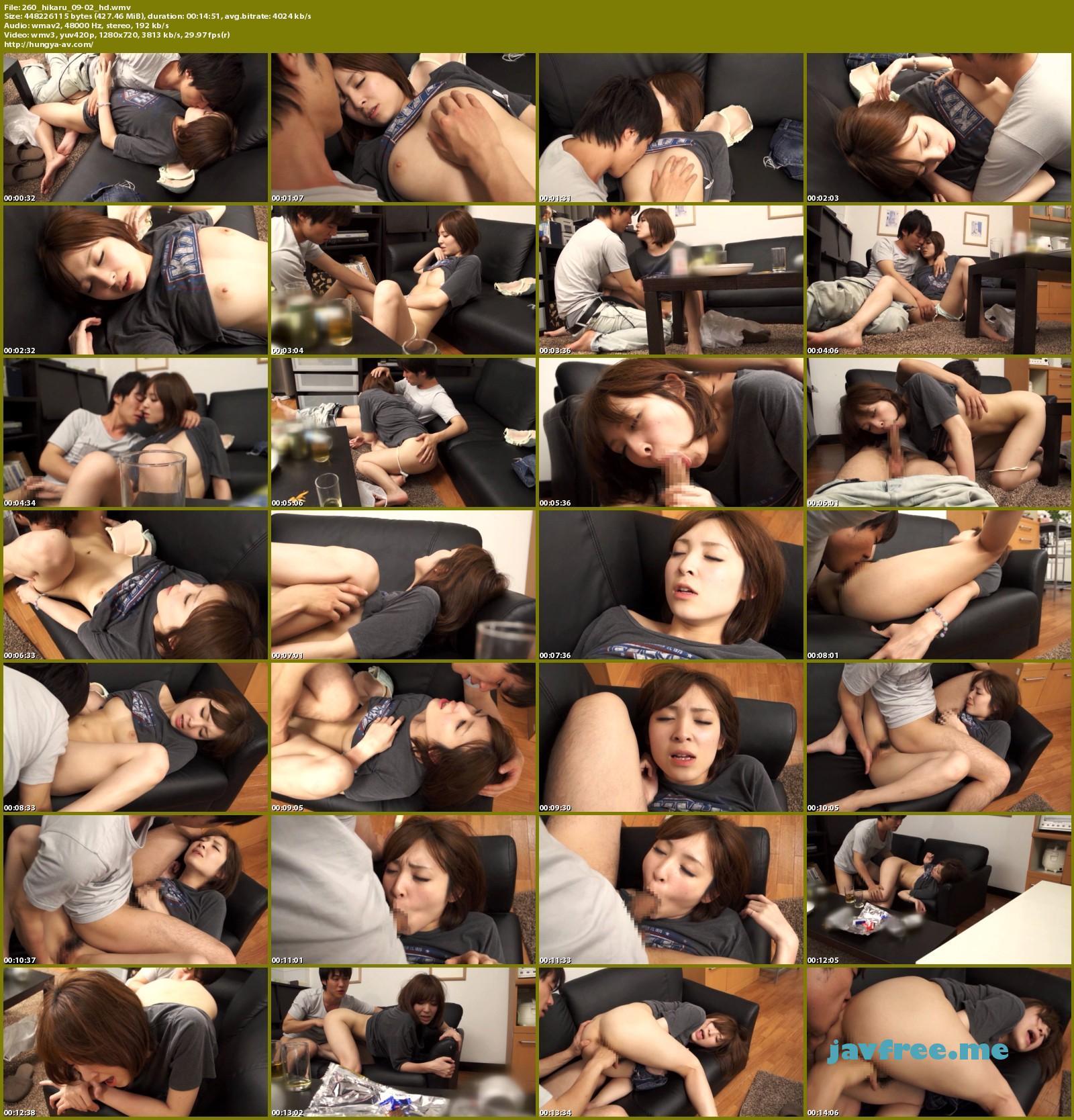 S Cute 260 Hikaru #9 酔った勢いで友達と S Cute Hikaru