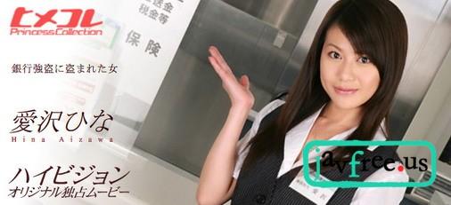 1pondo dachimon 大沢萌 Oosawa Moe 1pondo