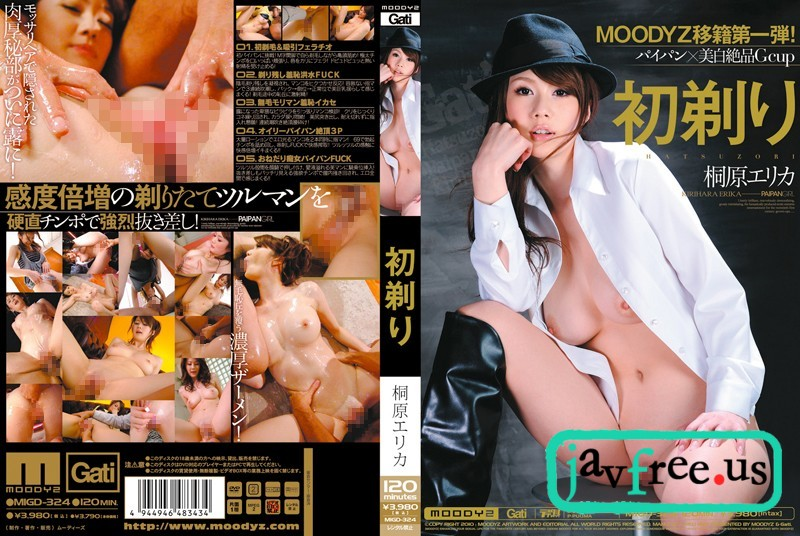 [HD][MIGD 324] Erika Kirihara   First Shaving 桐原エリカ Moodyz MIGD Erika Kirihara