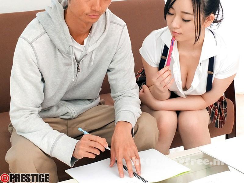 [HD][ABP 101] 巨乳で誘惑してくる僕の家庭教師は、勉強を頑張ったご褒美にHな事まで教えてくれる 仲村茉莉恵 仲村茉莉恵 ABP