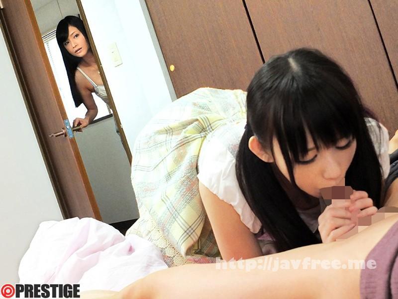[ABP 134] 彼女のお姉さんは、誘惑ヤリたがり娘。 蒼木ゆり 蒼木ゆり ABP