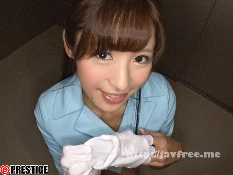 [ABP-553] 働く痴女系お姉さん vol.06 雪白かん菜