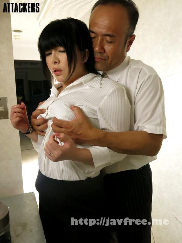 [ADN 044] 人妻OL 欲情白書 恥辱の果てに… 緒川凛 緒川凛 ADN
