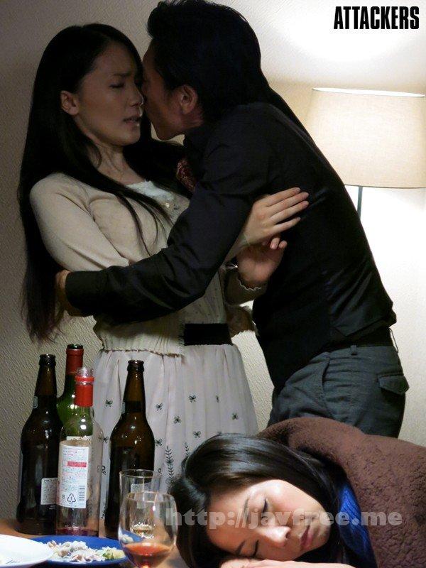 [ADN 050] あなた、許して…。親友の不倫相手との密会 立花美涼 立花美涼 ADN