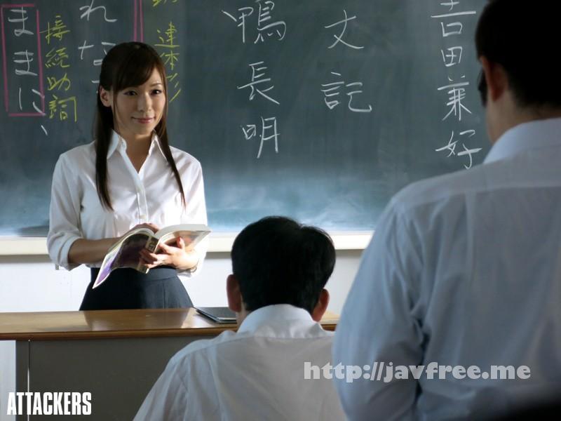 [ADN 053] 女教師 再会は不貞に濡れて…。 かすみ果穂 かすみ果穂 ADN