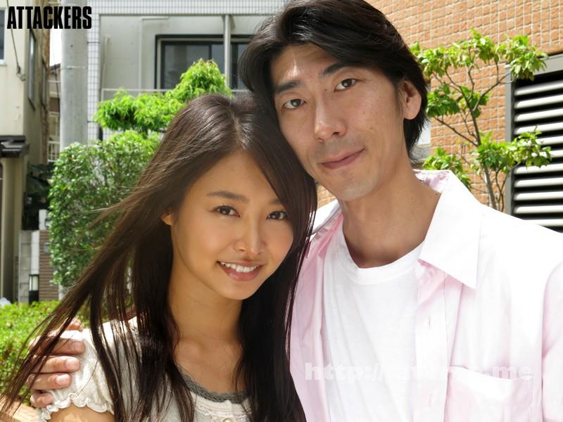 [ADN-084] あなたに愛されたくて。 夏目彩春