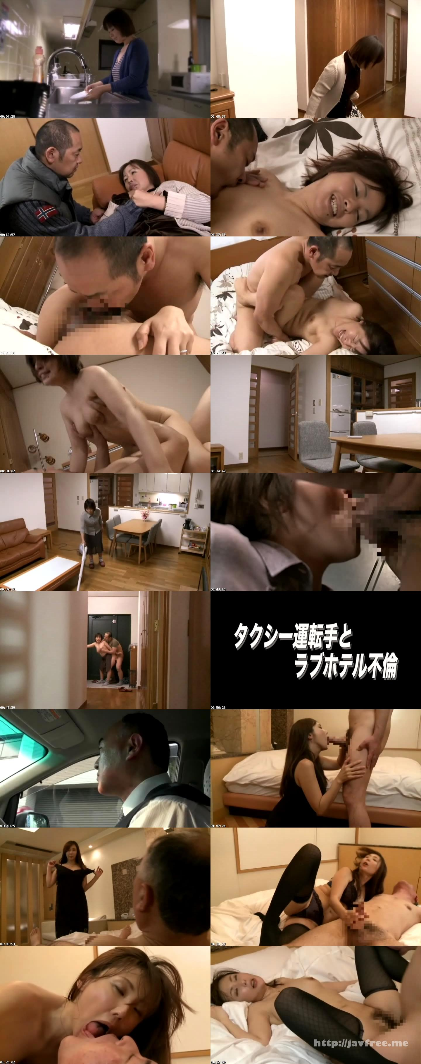 [AKBS 019] 匂い立つ熟女 クリーニング屋のそそり立つ一物/タクシー運転手とラブホテル不倫 美里愛 山吹瞳 美里愛 星野瞳 星野ひとみ 山吹瞳 AKBS