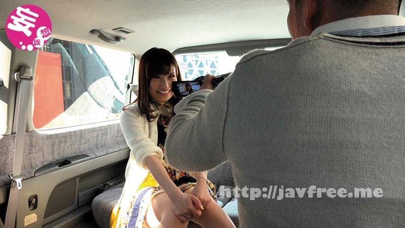 [AKNA-002] いつかあなたの妻も巻き込まれるかも知れません。若妻ばかり車に連れ込むHなアンケート男 早川瑞希 大沢莉奈