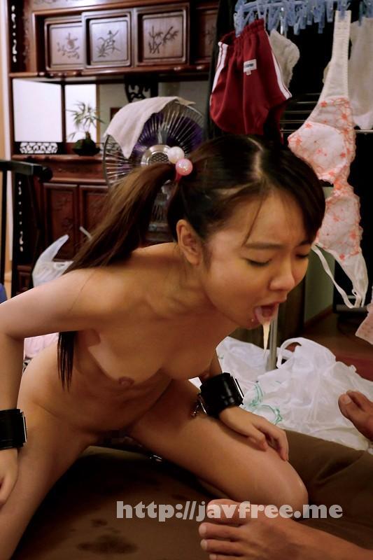 [AMBI-072] 犯され壊されたちっぱい娘 ゆい18歳 早乙女ゆい