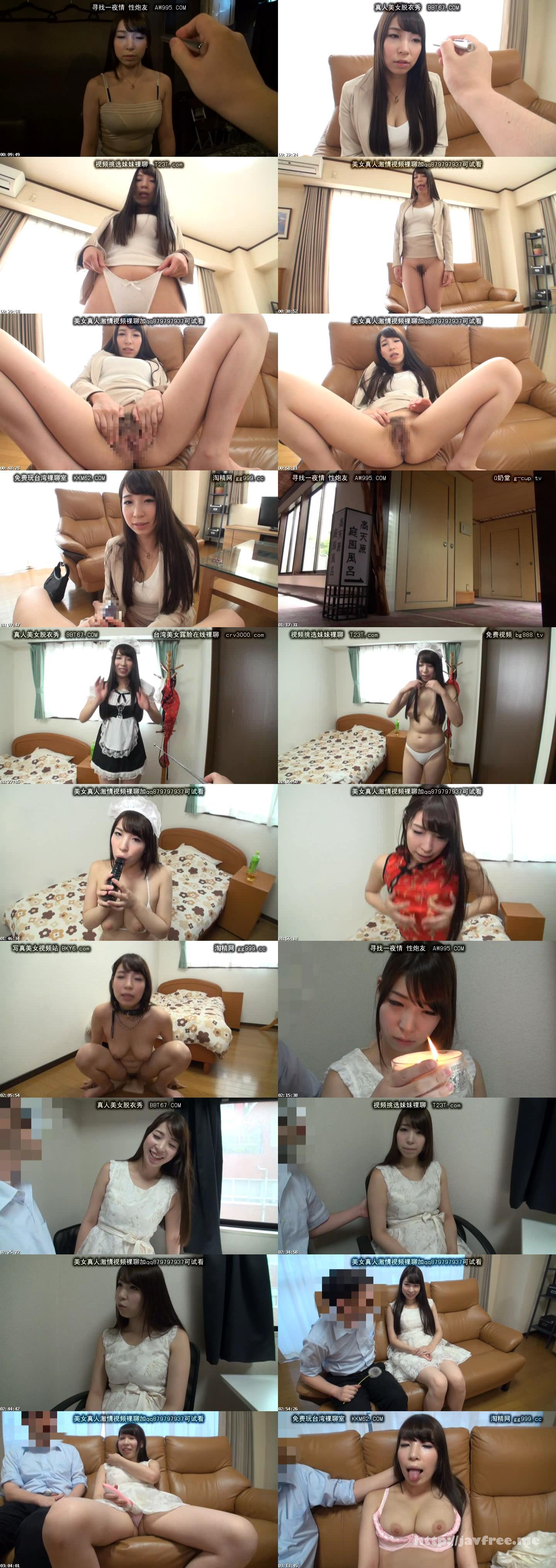 [ANX 067] 洗脳彼女 美桜 22才  香山美桜 ANX