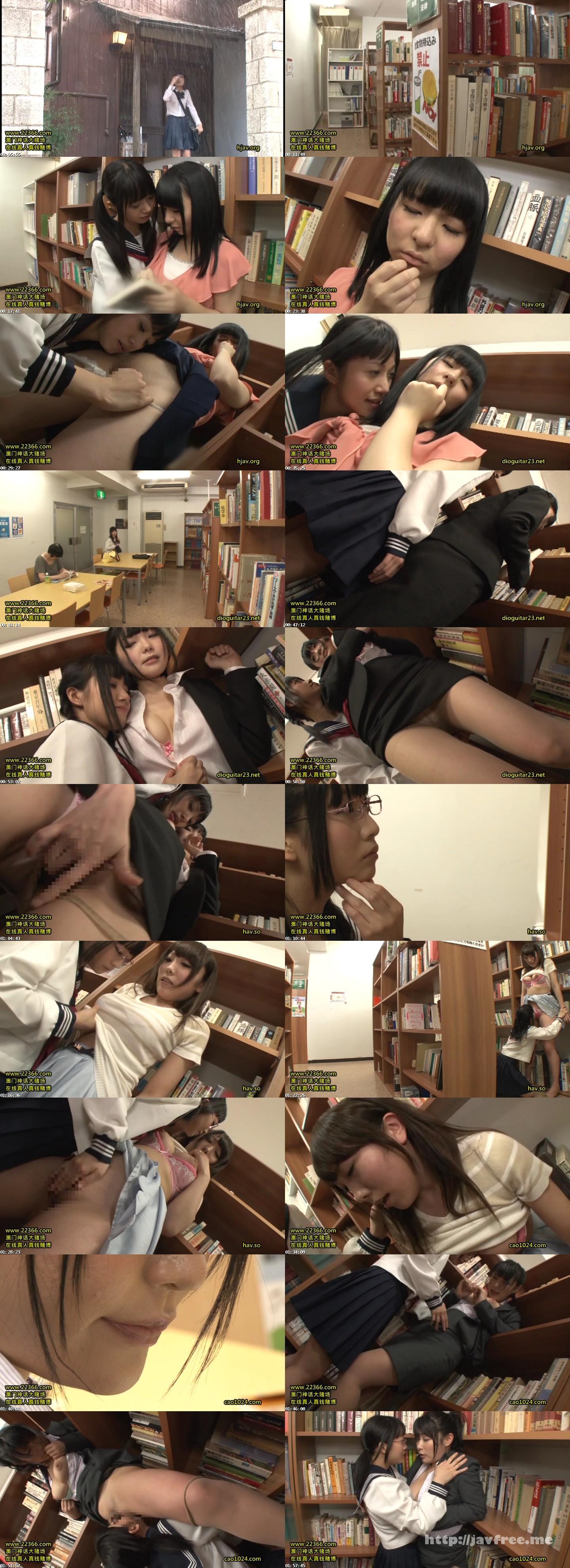 [AP 158] 女子校生図書館レズ痴漢 真面目そうな見た目と裏腹に、異常に性欲が強い美少女女子校生は図書館で見かけたウブそうな美人お姉さんをレズ痴漢してしまう! AP