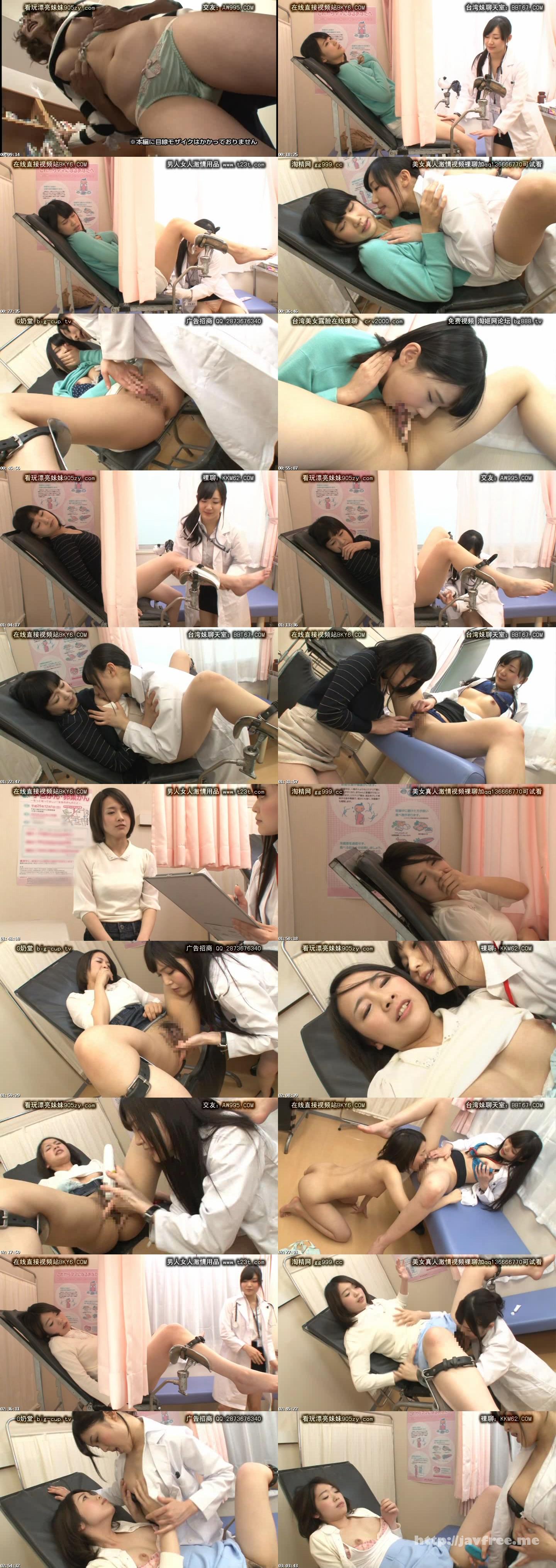 [AP 228] 婦人科レズ痴漢 婦人科で女医をしている私は分娩台に乗った患者の丸見えオマ○コをじっくり観察しながら触診のフリをして痴漢しまくり、思わず濡れてしまうウブな患者を犯しまくっています! AP