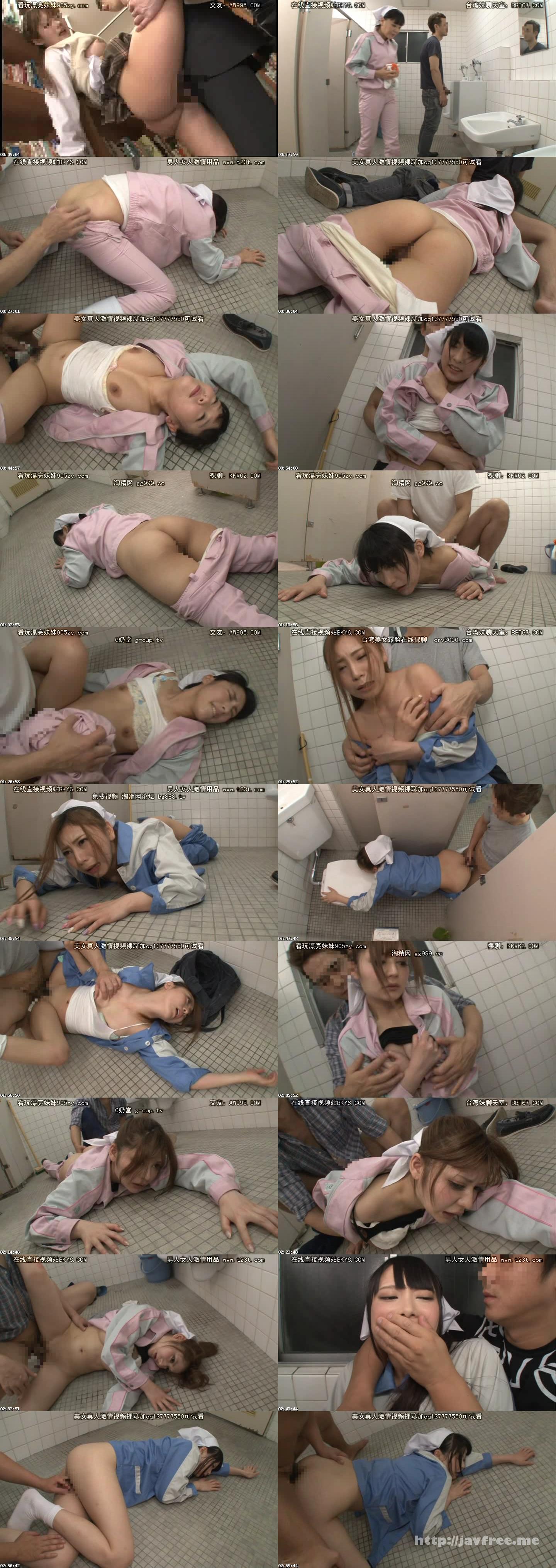 [AP 238] 美人トイレ清掃員に強引にしびれ薬を飲ませ身体の自由を奪い、地面を這いつくばりながら逃げようとするエロ尻をもてあそび、逃げても逃げても容赦なくバックからガンガン突きまくってヤリました! AP
