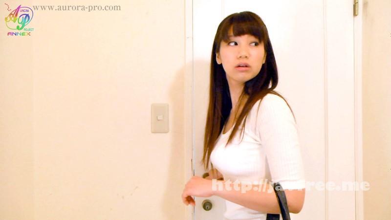 [APAK 107] 結婚間近の姉さんが、モト彼に押し切られて、自宅で避妊無視の中出しSEXをしているのを覗き見てしまった…。杏堂怜 杏堂怜 APAK