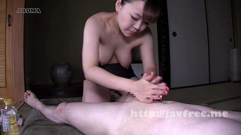 [ARM 438] 贅沢な授乳 牛込純菜 春野ひなた ARM