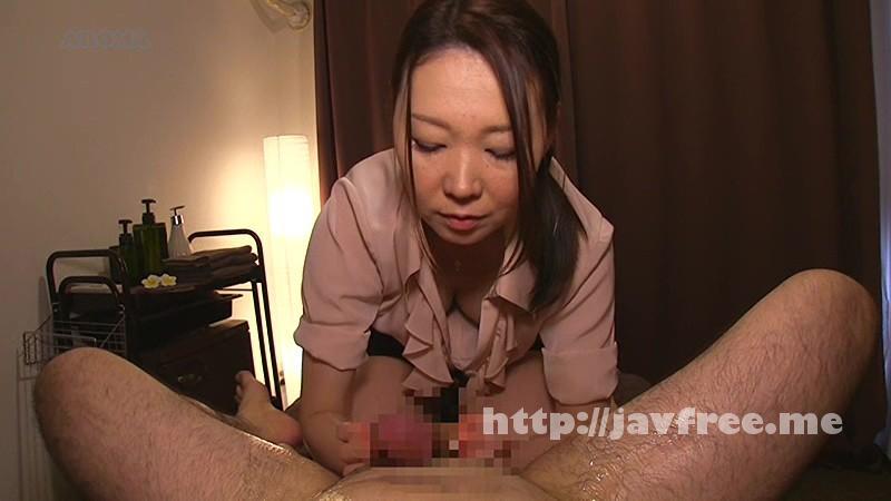 [ARM 467] エステにおけるオイル手コキ 2 杏咲望 小林優紀 夏目レイコ 上村みなみ ARM