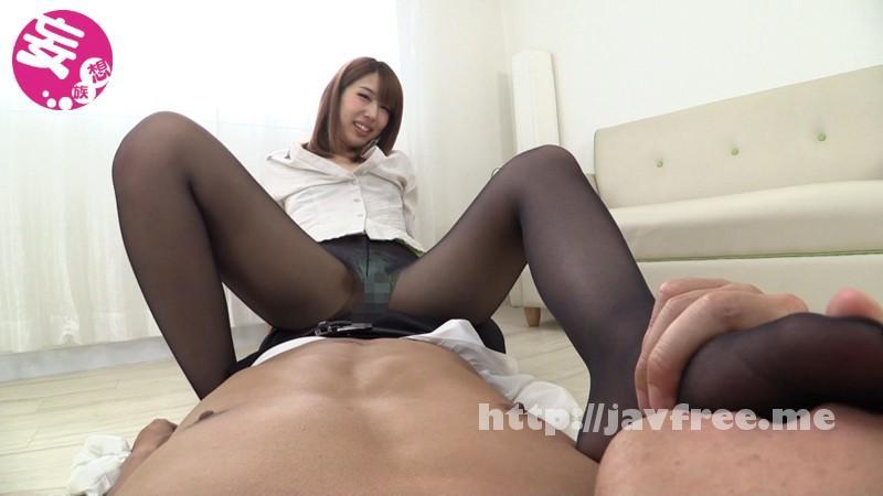 [ATFB 241] 誘惑パンスト美痴女 松岡セイラ 松岡セイラ ATFB