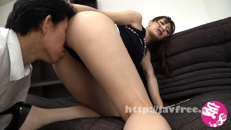 [ATFB 274] 肉弾Tバック デカ尻Bomber 広瀬奈々美 広瀬奈々美 ATFB