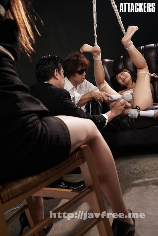 [ATID-263] 女体拷問研究所 KARMA 蠢く絶頂の妖怪 女捜査官の狂い哭く正義 灘ジュン 三原ほのか
