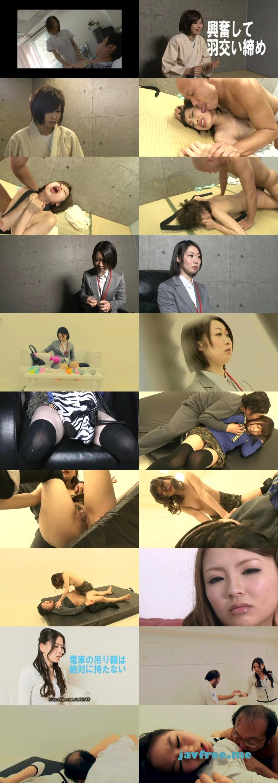 [ATOM 082] 矛盾 ~むじゅん~ ATOM