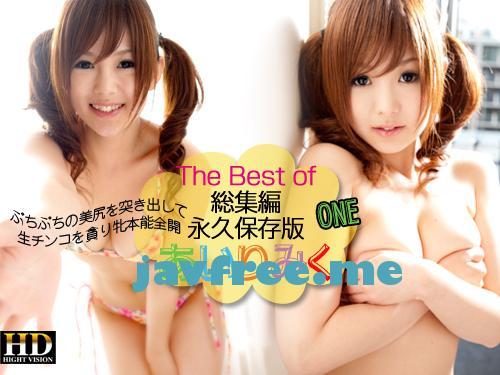 AV9898 1083 The Best of あいりみく総集編 One あいりみく AV9898