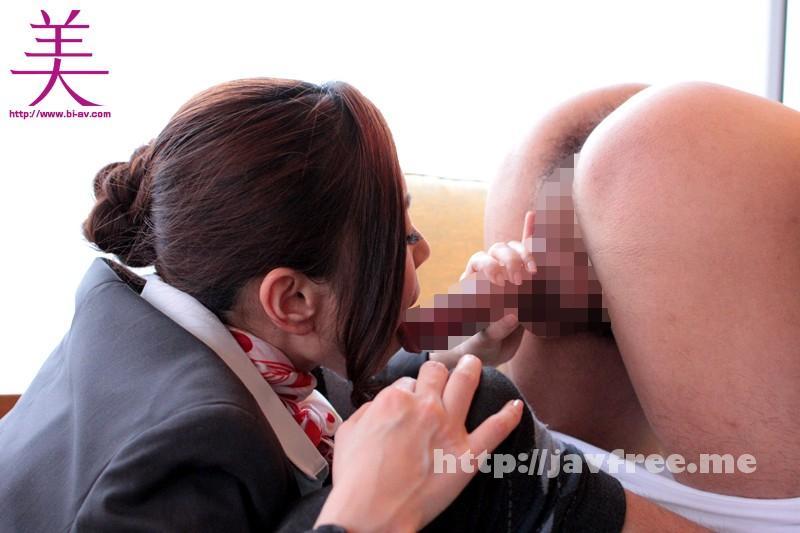 [BBI 161] CA痴女が犯ス 濃厚な接吻と猛烈に絡み合う肉体 今井美鈴 今井美鈴 BBI