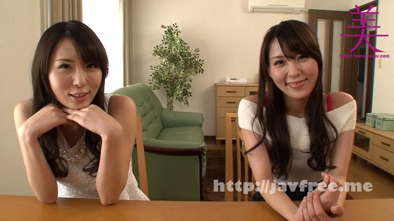 [BBI 208] 夢の双子淫語姉妹 桜木凛 桜木凛 BBI