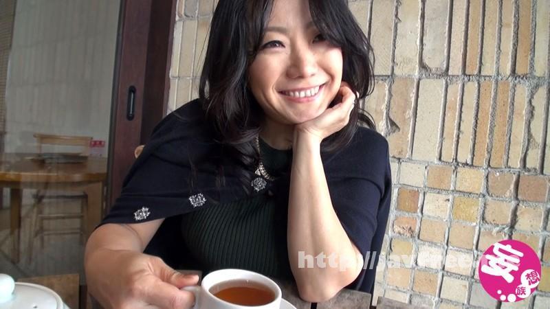 [BIJN 053] 美人魔女53 ともこ 45歳 BIJN