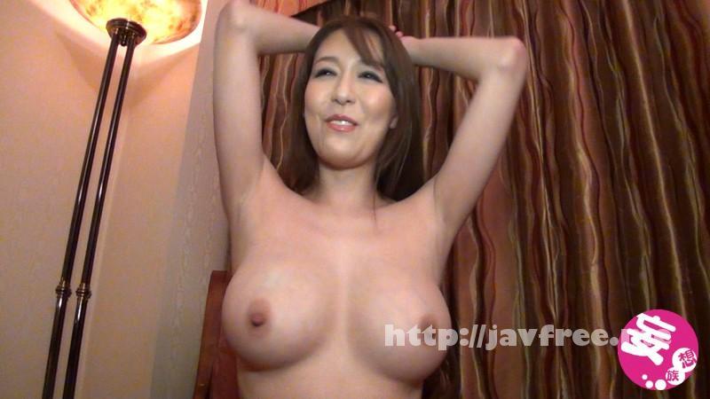 [BIJN 054] 美人魔女54 あかり 30歳 BIJN