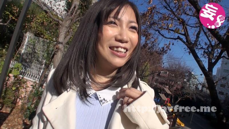[BIJN 063] 美人魔女63 なほ 38歳 BIJN