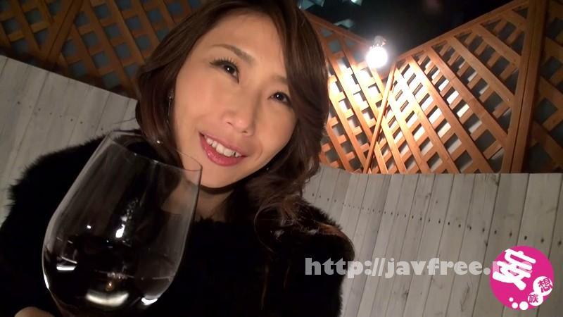 [BINC 001] 美人魔女ナイトセレブ01 あゆみ 35歳 BINC