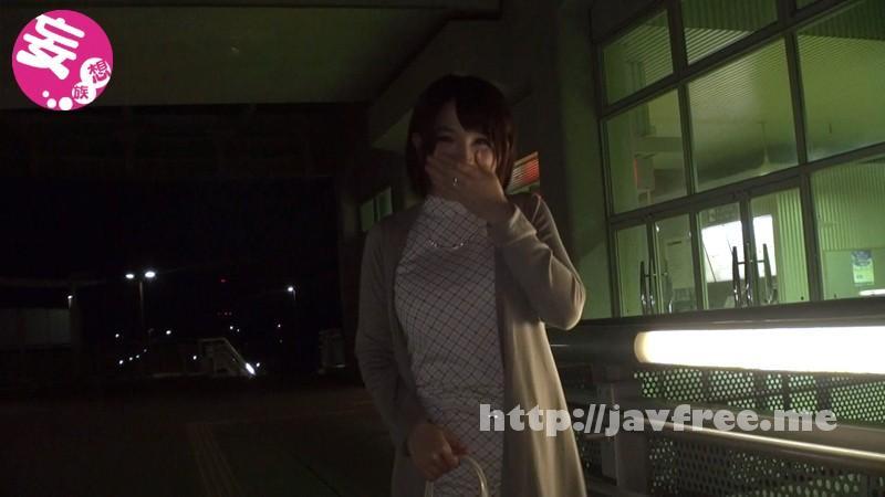 [BINC 002] 美人魔女 NIGHT露出02 りょう 33歳 BIJN