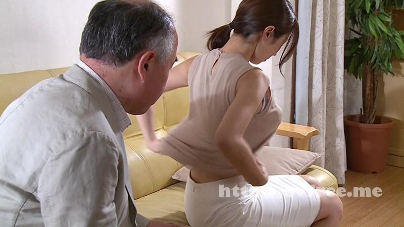 [BNSPS 312] 上司と部下の妻5 篠田あゆみ 篠田あゆみ BNSPS