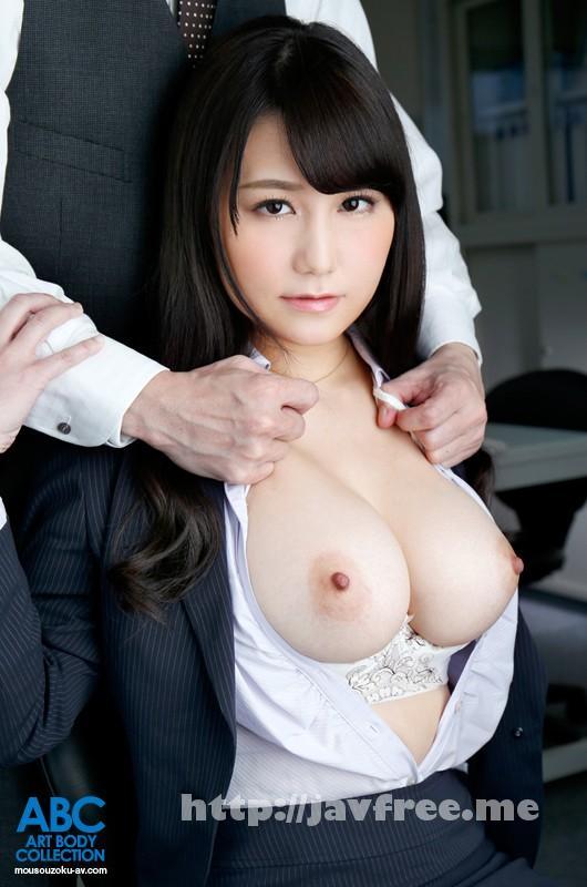 [BOBB-290] 乳房社員〜妄想乳辱〜 国見みすず